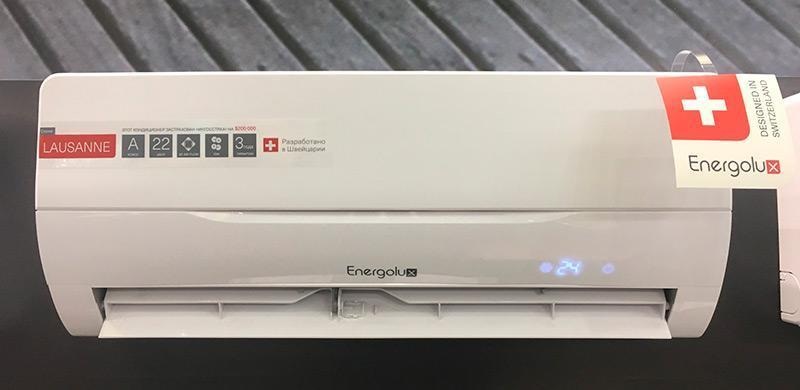Сплит-системы Energolux серии Lausanne